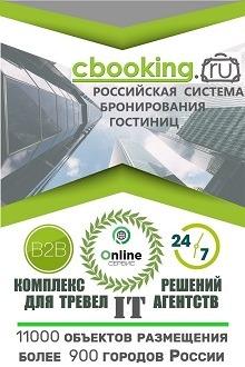 C Booking