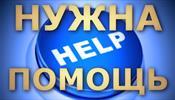 Отельеры просят о помощи Михаила Мишустина