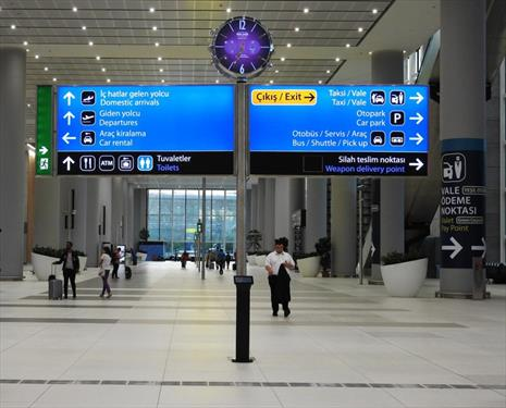 В аэропорту Стамбула «загемороили» встречу туристов