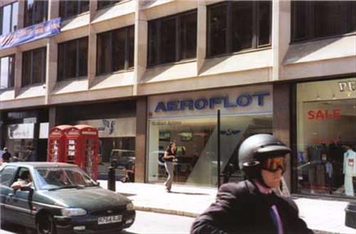 Задержан представитель Аэрофлота в Великобритании