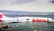 Самолет промахнулся мимо Бали