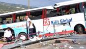 В Турции разбился автобус с туристами TEZ Tour