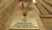 Россиян в Италии, Иране и Ю. Корее просят сообщить о себе в МИД России