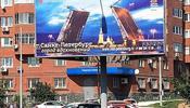 Хитрая реклама зимнего С-Петербурга