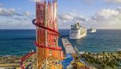 Демарш Royal Caribbean Cruises и Norwegian Cruise Lines в отношении китайцев