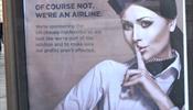 Фейковая реклама Air France