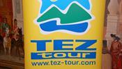 День TEZ Tour – в С-Петербурге