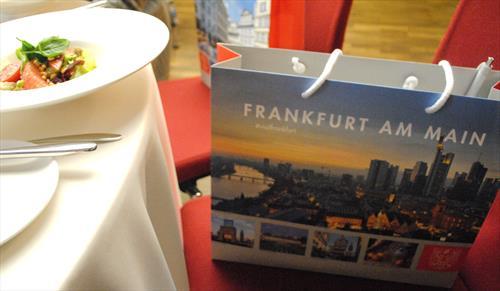 Оздоровление и лечение обеспечивает Франкфурт-на-Майне