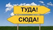Путин выделил пассажирам «ВИМ-Авиа» самолеты своего отряда