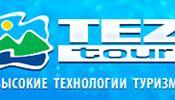TEZ Tour: Испании будет много –
