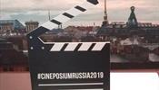 С-Петербург соблазняет мировое кино