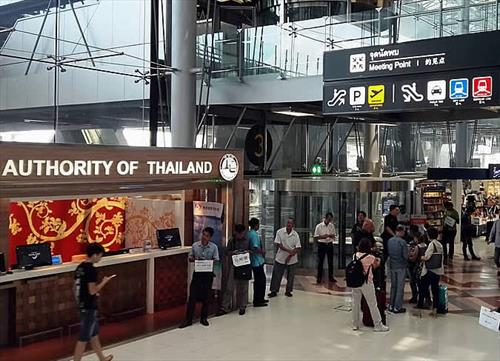 Таиланд опасается снижения турпотока