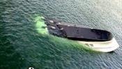 Капитан катера-убийцы в Черном море работал без лицензии