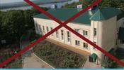 Мишустин закрыл российские курорты
