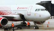«Россия» запускает дополнительные рейсы из С-Петербурга