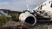 Самолет от взрыва спас дождь