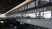 Mouzenidis Travel опровергает сообщение о драке в аэропорту Салоник из-за проблем Ellinair