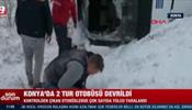 В Турции перевернулся автобус Pegas