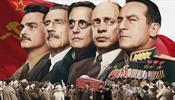 «Смерть Сталина» оскорбила и Председателя Ассоциации туроператоров