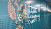 Продажа авиабилетов в страны, с которыми приостановлено авиасообщение, может нарушать права граждан РФ