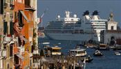 Когда круизные лайнеры перестанут заходить в Венецию