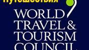 WTTC заявляет, что непривитые путешественники не должны подвергаться дискриминации