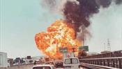 Мощный взрыв у аэропорта Болоньи