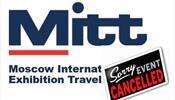 MITT отменен