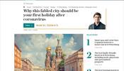 С-Петербург должен быть первым в списке городов для посещения