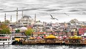 В Турции забегали