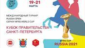 В марте С-Петербург примет Международный турнир по ресторанному спорту